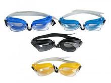 popular swimming goggle