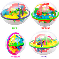 Magic ball intelligence 208 3d three-dimensional flying saucer maze ball 5 - 6