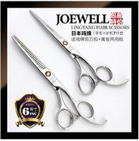 2013 Professional Hairdressing Scissors Barber scissors Hair Scissor Salon Scissors Set Hairdressing Tools