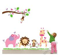 Kinds Of Zoo Animal Baby Kids Nursery Kindergarten cartoon Wall Stickers Vinyl Decals Boys Girls Home Room Decorations Removable