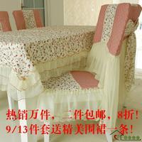 Table cover Quality cloth dining 1pcs tablecloth 1.3m x 1.8m +4pcs chair cover+4pcs chair  set