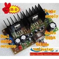 TDA2030A dual channel power amplifier circuit board parts / production suite / diy parts / electronic components/diy kit