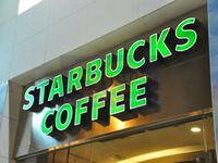 CUSTOM-MADE lighted green STARBUCKS COFFEE business signs advertising led signboard outdoors