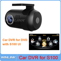 Car DVR for DVD S100 Series with H.264 Video Code Recorder, Wide-angle 120 Degrees, Max 32GB Card Support