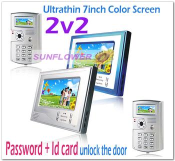 Password and ID CARD unlock color video intercom systems/video door phones/Door bells (2 outdoor cameras+2 indoor screens)