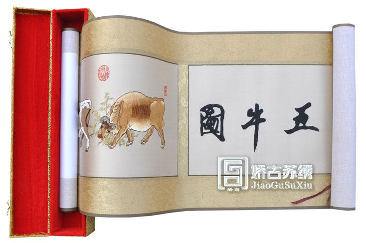 Frete Grátis seda bordado chinês Penta-Bull mapa de rolagem pintura Património Cultural Imaterial chinês()