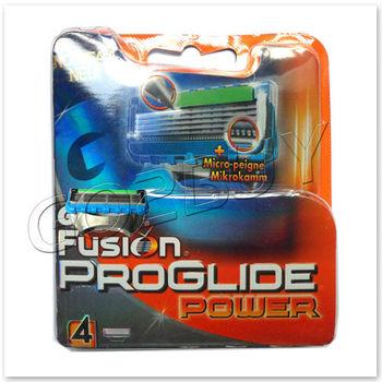 AAAA Best Quality 8Pcs/lot, (4 Cartridges/Pack) FPP4 Men Sharpener Shaving Razor Blades With Original Retail Packaging