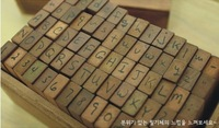 High Quality ! 70 Pcs Of Wooden Stamps AlPhaBet Digital And Letters Seal  Cursive Handwritten Stamps 14.6*8.6*5cm