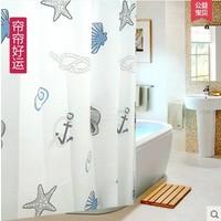 Special conch starfish toilet waterproof mildew PEVA shower curtain with grommet send hook