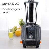 BarTec /BTC-329SS/ commercial blender ,heavy duty/ power blender ,ice crush machine