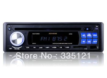 Horizon AV860 Professional Car Audio, DVD/VCD/CD/MP4/MP3 Player, Auto Audio (AV860)