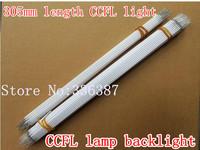 Free shipping 10pcs 305MM length LCD CCFL lamp backlight , CCFL backlight tube,305MM*2.0mm, 305MM length CCFL light