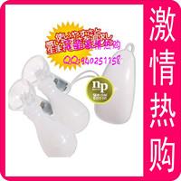 Npg milk vibration massage female masturbation tease adult supplies breast massager sucker sex products for women