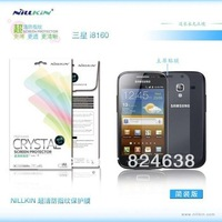 Genuine Brand Nillkin Anti - fingerprint screen protector come with retail package for Samsung Galaxy Ace 2 i8160