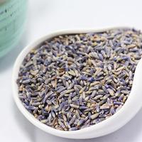 250g natural origin direct premium dried lavender flowers and tea sedative sleep aids,lavender herbal tea!!