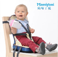 Portable Baby Safety Booster Seat Bag / Kids Car Cushion / Toddler Child Folding Travel High Chair, Free Shipping