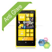 Matte Anti-Glare Anti Glare Screen Protector for Nokia Lumia 920, for Nokia Lumia 920 Protective Film, Free shipping! 3Pcs