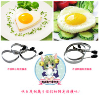 free shipping stainless steel fried egg apparatus kitchenware BAKEST