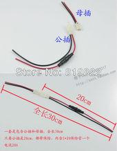 cheap electrical wiring car