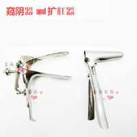 Sex products stainless steel aeterna genitals vaginal dilator vaginal speculum mirror