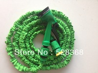 Free shipping,25FT water pipe garden Irrigation water hose with water gun