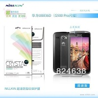 Genuine Brand New Nillkin Anti - fingerprint screen protector come with retail package for Huawei U8836D G500 Pro