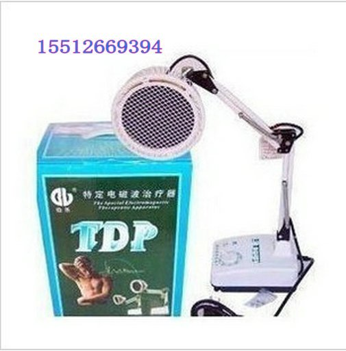 Массажер Bretschneideraceae tdp compatible tlplv6 for toshiba tdp s8 tdp t8 tdp t9 tdp s8 tdp t8 tdp t9 projector lamp bulb p vip 200 1 0 e17 5