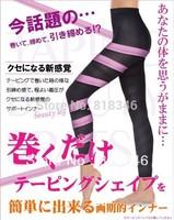 Sleep Shaper Leg Slim Pants Slimming Underwear Body Shaper Spiral pattern sculpting Leggings seamless pantyhose japan pants