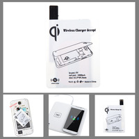 New Arrival Qi Wireless Charger Receiver for Samsung Galaxy S4 i9500 i9505 Fast Charging Free Shipping