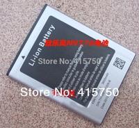 Original Star N9776 3600mHA Battery 3.7V for Star N9776/U89 6.0inch MTK6589 Quad Core China Mobile Phone--free shipping