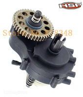 62005 HSP 1/8 PARTS CENTER DIFF GEAR COMPLETE Free shipping