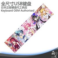 Anime Cartoon Puella Magi Madoka Magica Kaname Madoka Five Girls USB Ultra-thin Keyboard For Computer