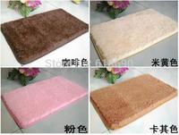 Dada polypropylene fiber slip-resistant mats doormat carpet bath mat