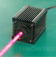 650nm 250mv 5v Red Laser line  Module  laser engraving Industrial Class