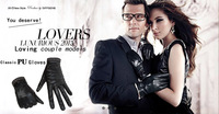 [SPECIAL OFFERS PROMOTIONS] warm winter men's women's leather gloves, PU gloves, leather riding gloves Free shipping