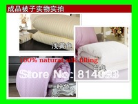 Pure Mulberry silk duvet blanket 2.5kg for Spring Autumn 150*200cm cotton cover OEM size is ok free shipping