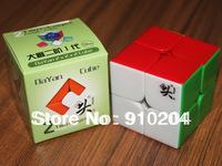 Free shipping!!Dayan Zhanchi 2x2 50mm Speed Cube Stickerless