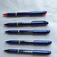 Pentel bln25 unisex pen quick-drying resurrect pen