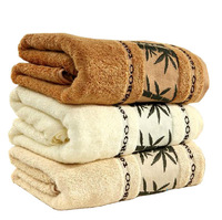 "Bamboo towel,(1PCS/Lot), Size 55""x27""(140x70cm),100%Bamboo, SPA Wrap, Jacquard Bath towel, Choice Beige/Ivory/Coffee"