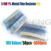 Free Shipping 5000pcs 1/4W Metal Film Resistor Kit Resistor Pack 1% tolerance 100valuesX50pcs