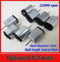 High-speed N20 Motor Model Aircraft Accessories Micro DC Motor 22000 rpm