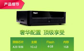 Mele M3 Android 4.2 Dual Core VGA Set Top TV Box RJ45 Port Allwinner A20 1GB RAM 4GB ROM Wifi HDMI 1080P Media Player +Remote