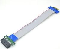 50PCS Hot Sale 30CM PCI-E 1X Slot Riser Card Extender PCI-Express Extension Ribbon Flex Relocate Cable Wholesale Free Shipping