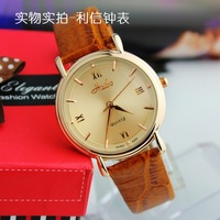 Business casual fashion trend of the strap male watch vintage quartz watch waterproof