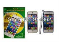 5pcs /lots new model I-phone islamic baby toys for educational 18 segment quran  player study machine toy