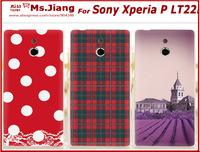 HK In Stock - Fancy Mustache Printed Deer Hard Protector Cover For Sony Xperia P LT22i Mobile Phone Case - Fast Dispatch