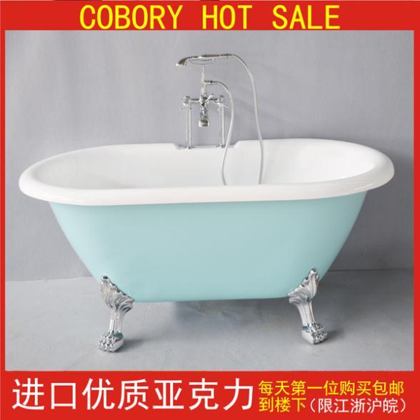 карточка Барри 1.5 Акриловая ванна классической изоляции