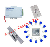 Free shipping ,access control kit ,one EM keypad access control +power+Electric Strike Lock+exit button +10 em key fob