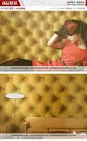 Simple three-dimensional vinyl wallpaper diamond lattice pattern leather soft bag living room TV background