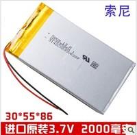 3.7v 2000mah polymer lithium battery 305586 notebook tablet xunlida a
